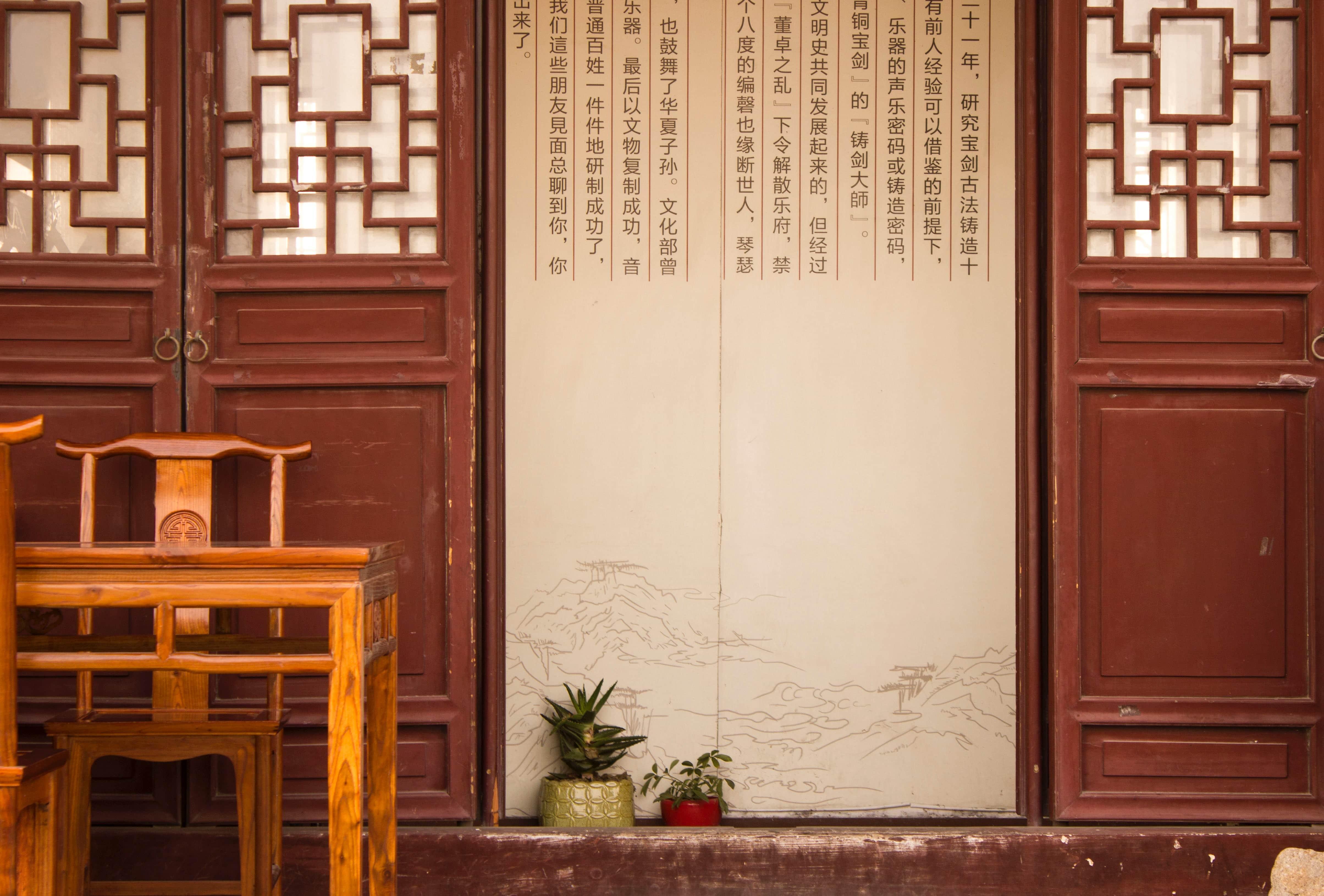 focus sur les bienfaits du Feng-Shui, la porte d'entrée.